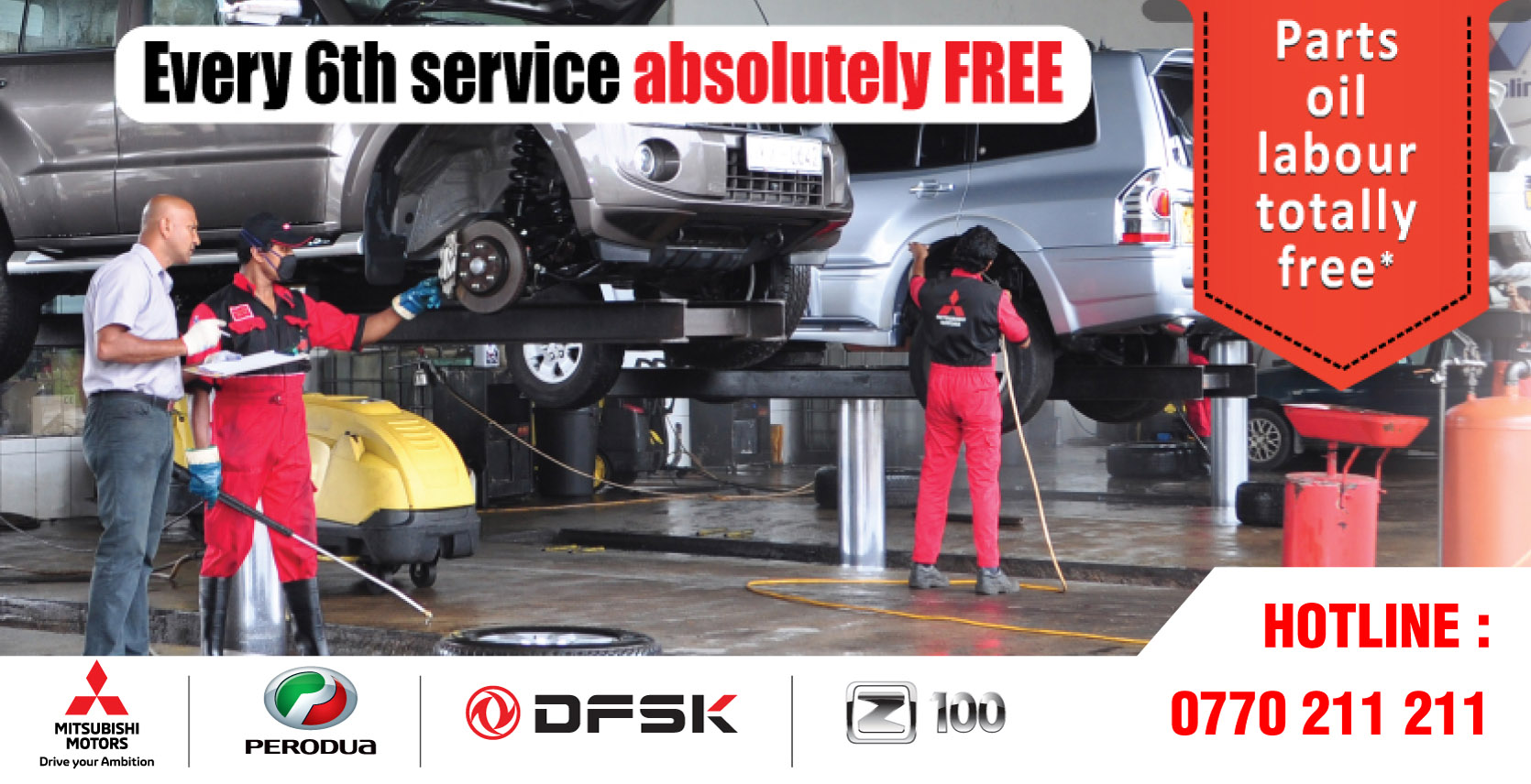 Image for Get your 6th service absolutely free